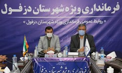 طرح پرورش متراکم آبزیان در خوزستان اجرا خواهد شد