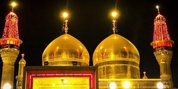 برگزاری مجلس روضه امام جواد (ع) با حضور سخنرانان و مداحان سرشناس