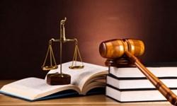 ترفند تازه کلاهبرداران سایبری؛ این بار«سامانه ثنا» و شکایت قضایی!