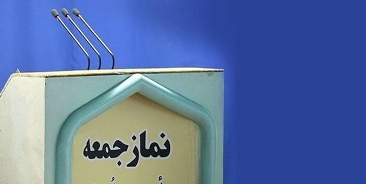 نمازجمعه در هیچ یک از شهرهای بوشهر اقامه نمیشود