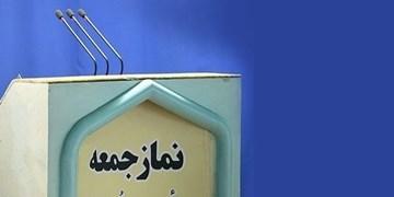 نماز جمعه در شهرستانهای اردبیل و مشگینشهر اقامه نمیشود