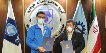 تفاهمنامه همکاری ایران خودرو با دانشگاه علم و صنعت ایران امضا شد
