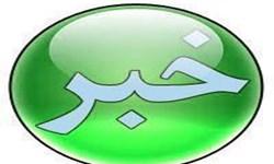 بسته خبری پلیس کرمان/از قاچاق اتوبوسی گوسفند تا خفگی نوزاد درون سطل آب
