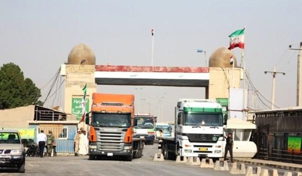 العراق يحظر استيراد 29 منتجا إیرانیا - وكالة انباء فارس | Fars News Agency  - FarsNews Agency