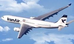 بهترین وقت برای خرید قطعات هواپیماست