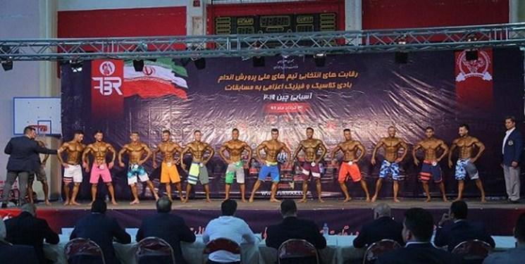 برگزاری مسابقات مجازی فیزیک قهرمانی باشگاههای آذربایجانشرقی