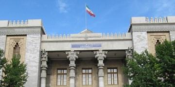 وزات خارجه:درگذشت یکی از کارکنان سفارت سوئیس از طریق مراجع ذیصلاح در دست بررسی است