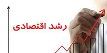 رشد 93.5 درصدی اقتصادی در خلیلآباد