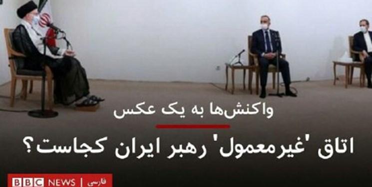 گاف BBC درباره محل دیدار الکاظمی با رهبر انقلاب