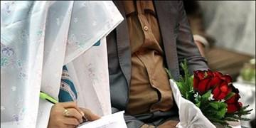 قانون ازدواجی که اجرایی شدنش باید تسهیل شود!