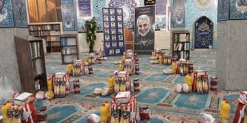 سنگ تمام بچه مسجدیهای بروجن در مواسات/ رزمایشی که تاریخ انقضا ندارد