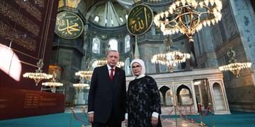 برگزاری اولین نماز جمعه در «ایا صوفیه» بعد از حدود یک قرن