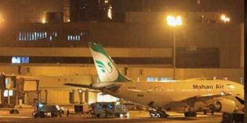 کمیتههای مقاومت فلسطین: ایجاد مزاحمت آمریکا برای هواپیمای ایرانی عربدهکشی است