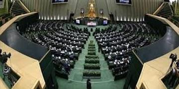 انتخاب 3 نفر از نمایندگان آذربایجان در مجلس برای عضویت در مجمع مجالس آسیایی (APA)