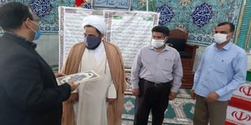 خداحافظی امام جمعه ریگان با مردم شهرستان