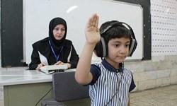 شرکت 24 هزار دانشآموز کلاس اول لرستانی در طرح سنجش ملی