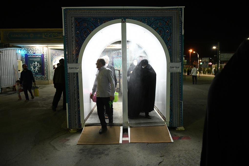 13990504000151 Test NewPhotoFree - تونل ضدعفونی در باب الشهدا مسجد جمکران برپا شد