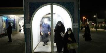 تونل ضدعفونی در باب الشهدا مسجد جمکران نصب شد