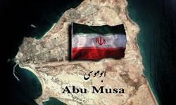 حال و هوای استراتژیکترین جزیره ایران