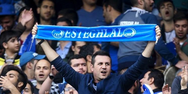 تجمع هواداران استقلال مقابل فدراسیون فوتبال+عکس و فیلم