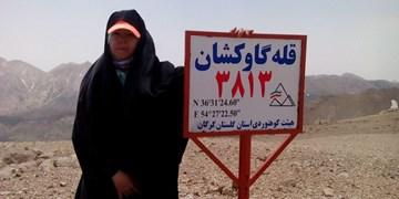 بانوی کوهنورد: با حفظ حجاب به خدا نزدیکتر میشوم