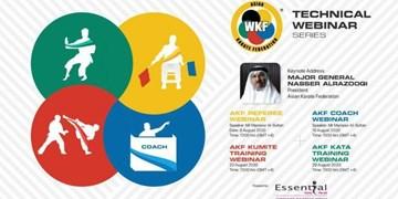 وبینار آنلاین فدراسیون کاراته آسیا برگزار میشود