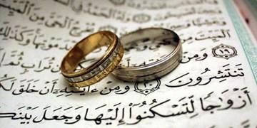 «ترویج ازدواج آسان و ارائه مشاوره» راهکار افزایش ازدواج جوانان
