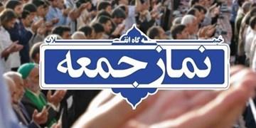 تقدیر امام جمعه بردسکن از عزاداران حسینی در این شهرستان