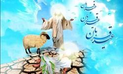هیچ غرفه ای برای توزیع گوشت گوسفند دایر نیست/ ذبح قربانی عید قربان فقط در کشتارگاه ها