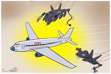 مزاحمت جنگندههای آمریکا برای هواپیمای ایرانی