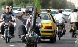 توقیف بیش از 2 هزار موتورسیکلت متخلف در ایلام