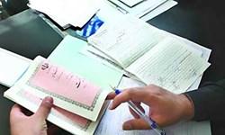 شهروندان معاملات ملکی را در دفاتر اسناد رسمی ثبت کنند