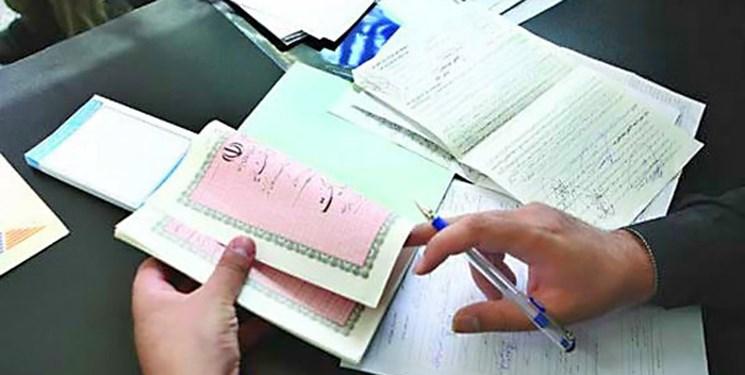 اخذ سند مالکیت برای ۲۴۱ موقوفه در همدان