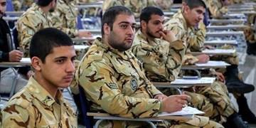 ارائه مشوقهای۳۴ گانه به سربازان ماهر«بیمه»
