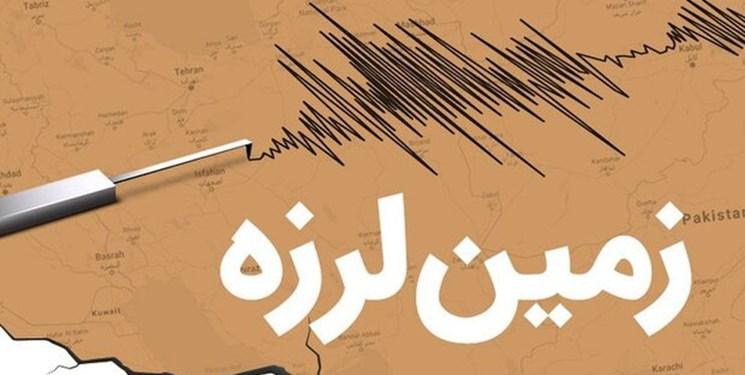 زمینلرزه 3.7 ریشتری قصرشرین را لرزاند