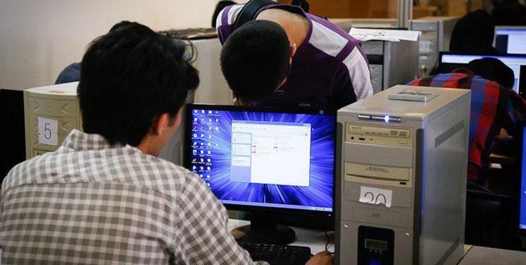 زیرآبی رفتنهای دانشجویان در امتحانات مجازی