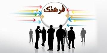 مسیر ذهنیات یا مسیر جامعه؟/ نگاه مقطعی و ضعف اجرایی مهمترین  چالش شورای فرهنگ عمومی
