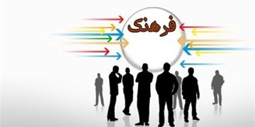 چالشهای فرهنگی آذربایجان غربی در نگاه فعالان  و کارشناسان اجتماعی