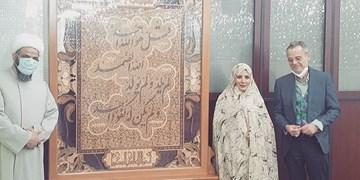 مسیحی آلمانی در امامزاده صالح(ع) مسلمان شد+عکس