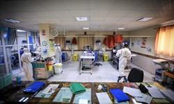 بستریهای کرونا در بیمارستانهای کرمان به 402 نفر رسید