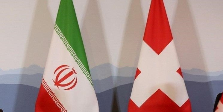 دولت سوییس| اولین معامله سوییس با ایران از طریق کانال بشردوستانه انجام شد