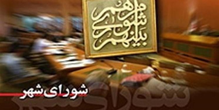 بازداشت ۲ عضو شورای شهر بهارستان اصفهان