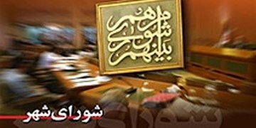 اختلاف نظر اعضا، شورای شهر بستان را منحل کرد