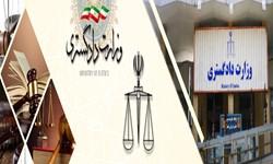 فعالیت 873 نفر کارشناس دادگستری در کرمان