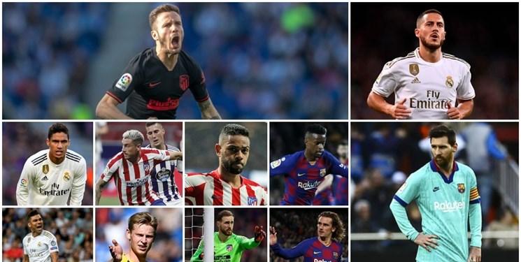 باارزش ترین بازیکنان فصل لالیگا / تیمی با قیمت 786 میلیون یورو