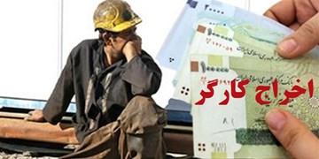 بیپناهترین کارگران در بیکارترین استان کشور/ فرار دولتیها از شنیدن مطالبات هزار کارگر اخراجی