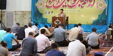 لغو تجمعات تهران ۲ روز مانده به عرفه/ ماجرای مسلمیه هیأتیها را نگرانتر کرد