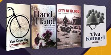 رونمایی از ترجمه انگلیسی ۴ اثر مزین به تقریظ رهبر انقلاب