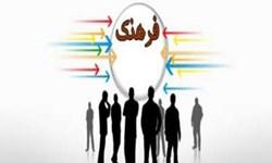 افکار جزیرهای حلقه مفقوده مسائل فرهنگی قم/آیا رشد زیرساختهای فرهنگی متناسب با جمعیت است؟