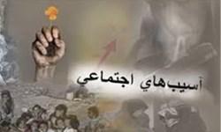 هشدار درباره گسترش 5  آسیب اجتماعی آذربایجانشرقی
